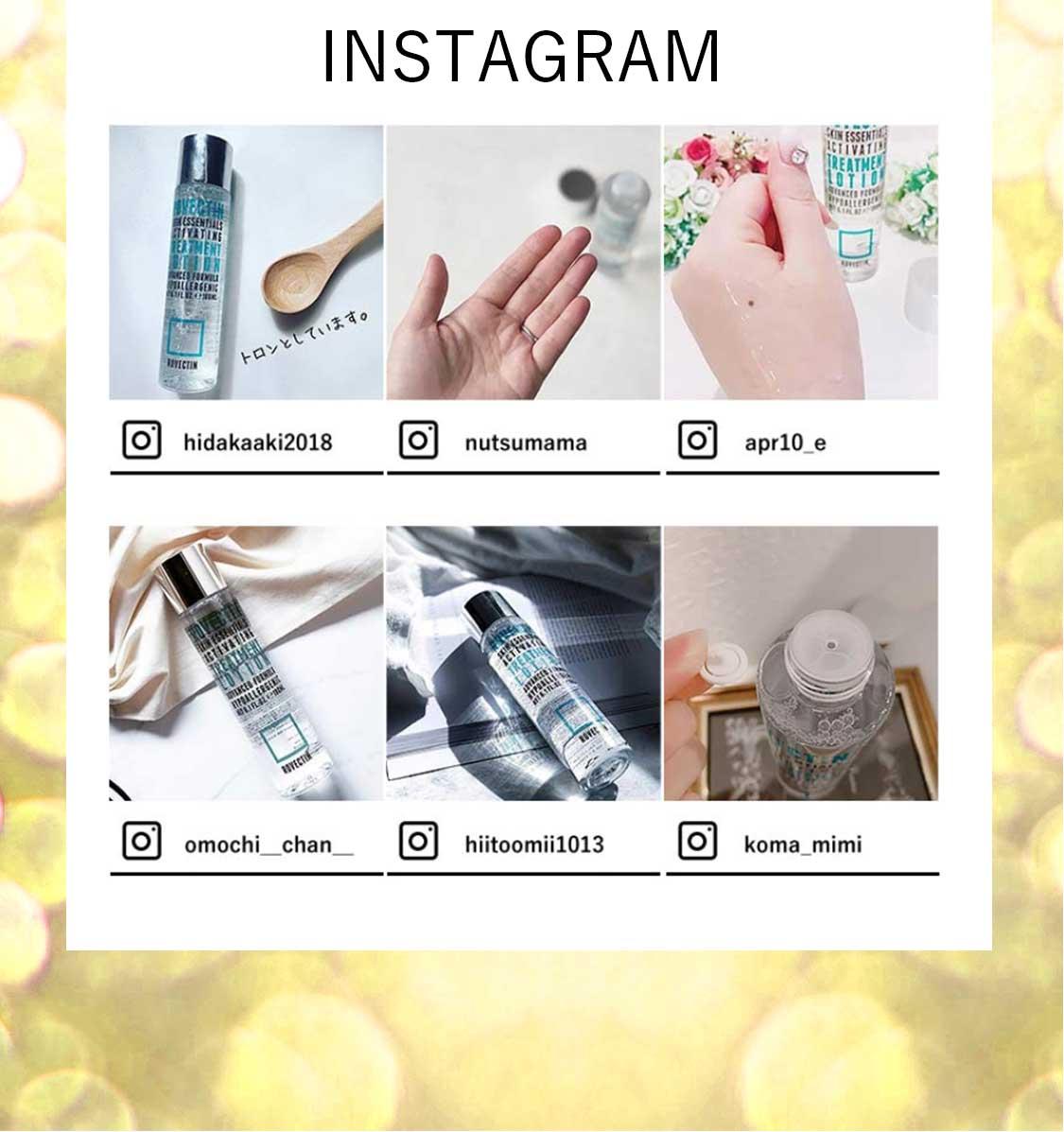 Instagramユーザーアップ画像