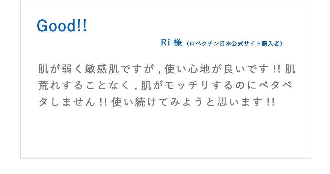 『Good!!』